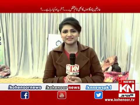 Awaam Se Hukaam Tak 20 December 2018 | Kohenoor News Pakistan
