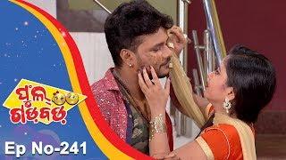 Full Gadbad - Comedy Ra Double Dose | Full Ep 241 | 1st August 2018 | Odia Serial - TarangTV