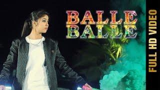 BALLE BALLE (Mp3) || GINNI MAHI || Latest Punjabi Songs 2017 || AMAR AUDIO