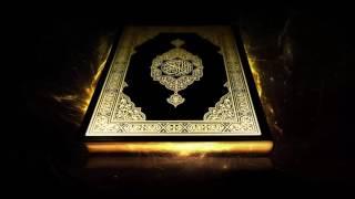 ad duha translation - मुफ्त ऑनलाइन वीडियो