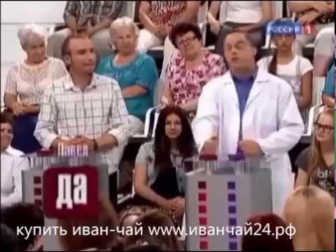 Можно ли греть простатита у мужчин