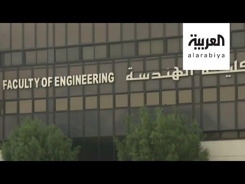العرب اليوم - شاهد: استقلال 3 جامعات يكشف عن نقلة في التعليم السعودي