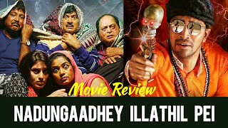 Nadungaadhey Illathil Pei (2019) - Horror Movie Review || Ludovic Reviews