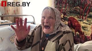 92-летняя пенсионерка деревня Краи Ивацевичский район