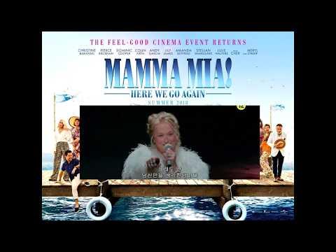 Mamma Mia Here We Go Again - Super Trouper (Cher, Amanda, Meryl and Lily)