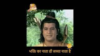 रामायण डायलॉग - विधि का विधान । श्री राम सर्वश्रेष्ठ डायलॉग संकलन