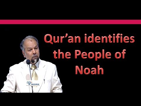 DarseQuran || Surah Ash-Shu`ara  (26: 111)