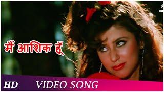 Aashiq Hoon | Aa Gale Lag Jaa Song | Jugal   - YouTube