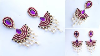 How To Make Designer Pearls Earrings At Home | How To Make Paper Earrings | DIY | Uppunuti Home | Kholo.pk