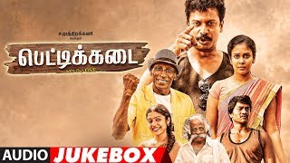gratis download video - PETTIKADAI JUKEBOX | Samuthirakani | Esakki Karvannan | Mariya Manohar