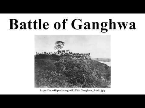 Battle of Ganghwa
