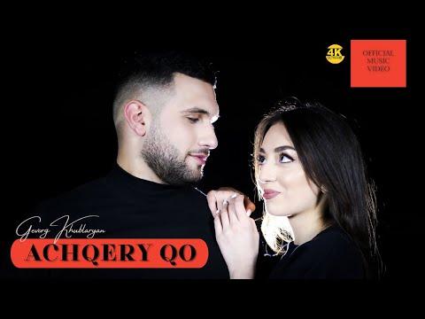 Gevorg Khublaryan - Achqery qo