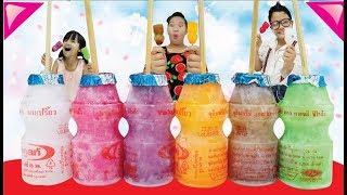 Yakult ice cream ไอติม จากขวดยาคูลท์ ละครสั้น แจ๋ว โคกกระโดน EP.18 !!! น้องดาว