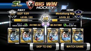 Big Win Hockey. 94 VKHL Championship. SGT 159 - Metallurg Mg
