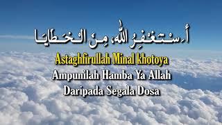 Zikir Penenang Hati   Taubat Nasuha   Astaghfirullah Robbal Baroya