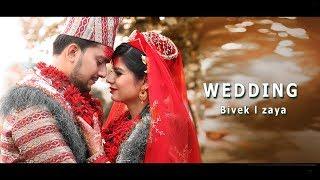 Nepali Wedding Dr. Bivek & Zaya  Galaxy Films nepal Butwal