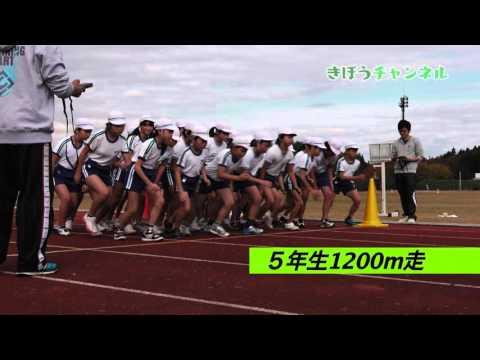 いいたてトピックス〜草野・飯樋・臼石小学校「持久走記録会」〜