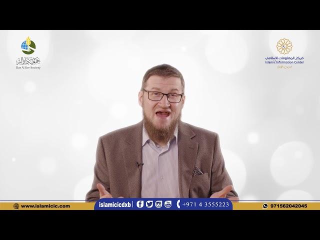 Quran and its Uniqueness