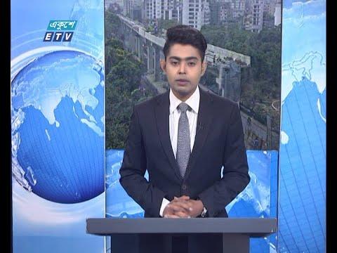 09 AM News || সকাল ০৯টার সংবাদ || 22 April 2021 || ETV News
