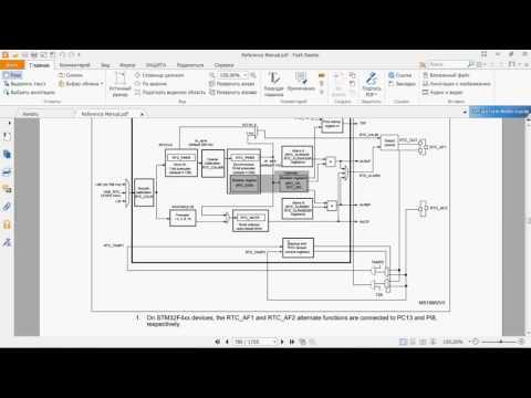 STM32F10x RTC with Supercapacitor Backup - смотреть онлайн