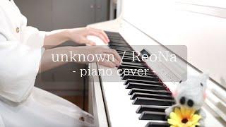 unknown / ReoNa (full Ver.) 耳コピして弾いてみた ピアノ ひぽさんふらわー