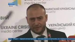 МИД РФ  Украина готовит провокацию на границе с Крымом