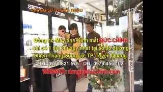 preview picture of video 'Đồng Hồ-Máy Tính-Kính Mắt Đức Chính'