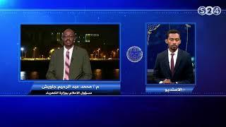 تفعيل الربط الكهربائي بين السودان ومصر واثره على استقرار الإمداد الكهربائي - ملف اليوم