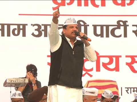AAP Leader Sanjay Singh Speech At AAP 5th-Anniversary Celebrations