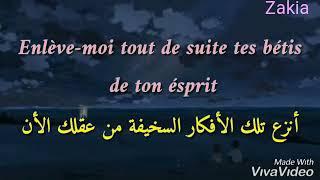 أغنية فرنسية مترجمة 😍💕je Suis Jalouse