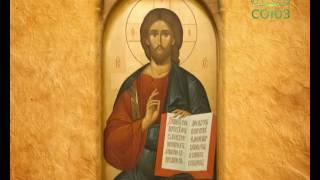 Уроки православия. Плач и радость – духовные и греховные. Урок 2. 22 декабря 2016г