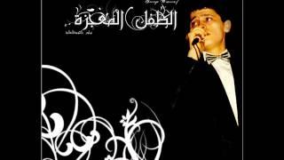 تحميل اغاني طاهر مصطفى دارت الايام .جوده عاليه MP3