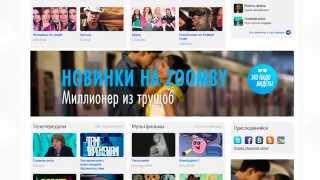 Zoomby.ru описание видеопортала