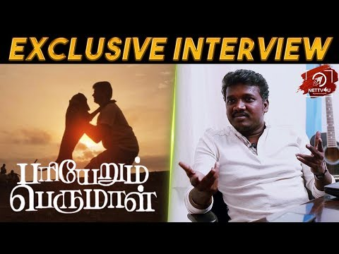 Director Mari Selvaraj Exclusive In ..