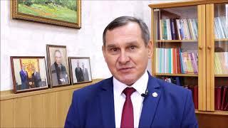 Поздравление ректора ЧГПУ им. И.Я. Яковлева с Днем Учителя!