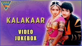 Kalakaar Movie  Video Jukebox  Kunal Goswami Sridevi  Eagle Hindi Movies