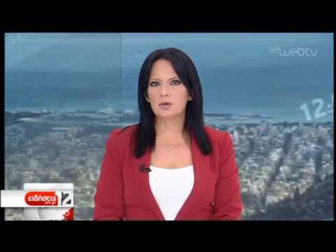 «Η Ελλάδα στηρίζει την ευρωπαϊκή προοπτική των Δυτικών Βαλκανίων»   29/10/2019   ΕΡΤ