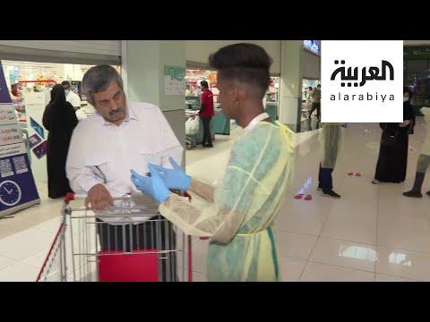 العرب اليوم - شاهد: فرق تطوعية في أسواق السعودية لنشر الإجراءات الاحترازية