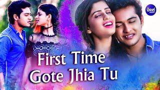 First Time Gote Jhia Tu - Superhit Film Song | Swaraj & Sunmeera | Humane & Nibedita | SidharthMusic