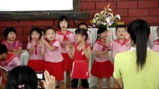Kinder - Group Singing - Hu Gu Po