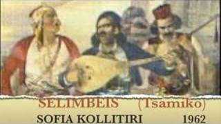 Greek Dances - Turkish names  Greek Turkish Musics
