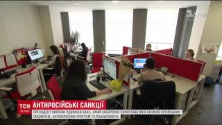 Доступ к вк вконтакте закрывают Новости сегодня 16 05 2017