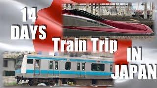 14 Days Train Trip In Japan   Day 1 @ Osaka   323 Series, 225 Series, 287 Series, 205 Series & etc.