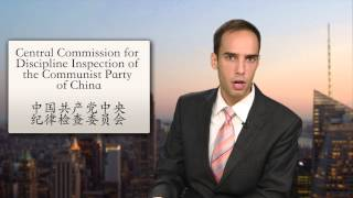 Mooncakes: Tasty Treats, or Instruments of Corruption? | China Uncensored