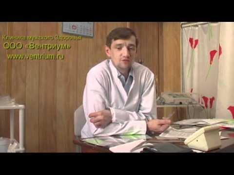 Как делают операцию предстательной железы