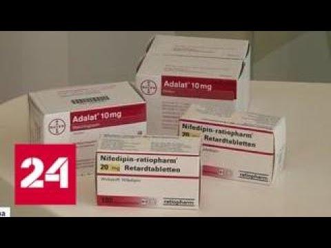 Препараты при гипертонии во время беременности