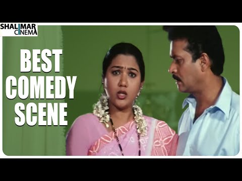 Hema & Surya Best Comedy Scene || Vasantam Movie || Shalimar Cinema
