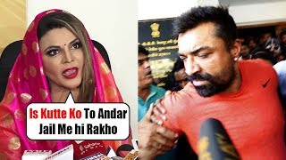 Drama Queen R@khee 's STRONG REACTION on Azaz Khan Arrest For Possessing Contraband Drugs
