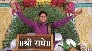 Teri surat pe jau balihar | Ramkrishna Shastri Ji | Krishna Bhajan |