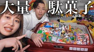 ヒカルちゃんとの動画 https://www.youtube.com/watch?v=weBswYmbrWY